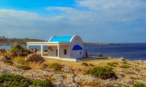 Маленький дом на побережье