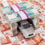 Купить франшизу автобизнеса